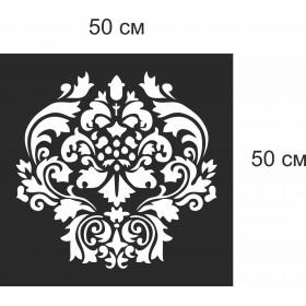 Трафарет многоразовый под декоративную штукатурку и покраску Вензеля 50*50 см