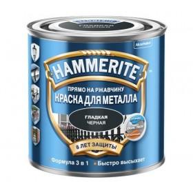 Краска Hammerite для металла  ГЛАДКАЯ