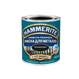 Краска для металла Hammerite ПОЛУМАТОВАЯ гладкая