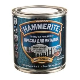 Краска Hammerite для металла МОЛОТКОВАЯ