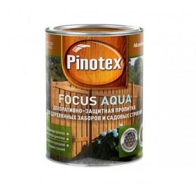 Focus Aqua