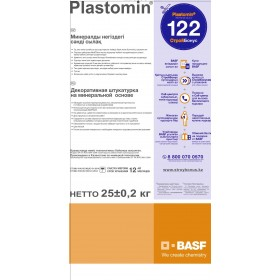 Plastomin PMF (Multitherm 750).Декоративная штукатурка